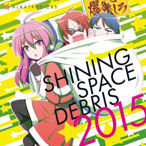 IO-5103_SHINING SPACE DEBRIS 2015