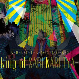 King of SABUKARUTYA-