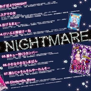 IO-0218_東方アゲハ NIGHTMARE