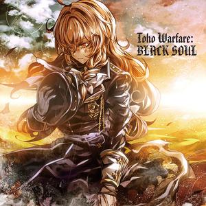 IOY-0015_Toho Warfare BLACK SOUL