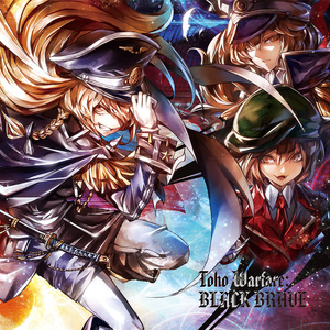 IOY-0017_Toho Warfare BLACK BRAVE