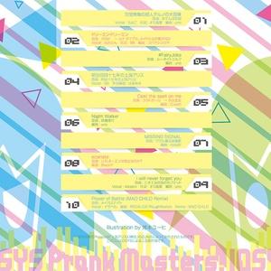 IO-0264_Prank Masters!