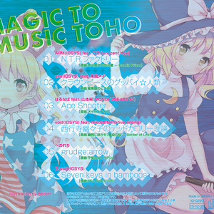 MAGIC TO MUSIC TOHO