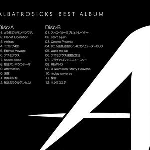 ALBATROSICKS BEST ALBUM
