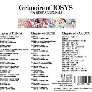 Grimoire of IOSYS ― 東方BEST ALBUM vol.3 ―