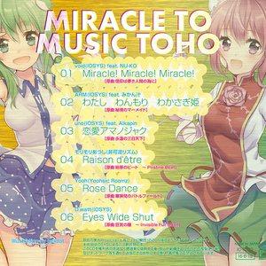 IO-0303_MIRACLE TO MUSIC TOHO