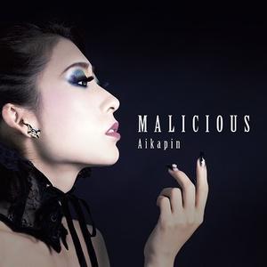 NBCD-024_MALICIOUS