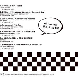 IO-0306_Touhou Hits Covers ―Ska Punk Flavor―