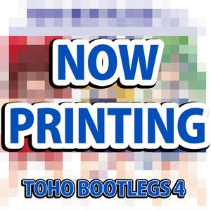 IO-0332_TOHO BOOTLEGS 4