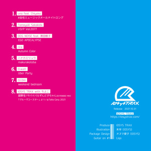 IOTX-0006_ニュー・ノーマル・パーティミュージック ~ I/O/P SELECTED Vol.6