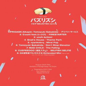 バズリズシ ~I/O/P SELECTED vol.04~
