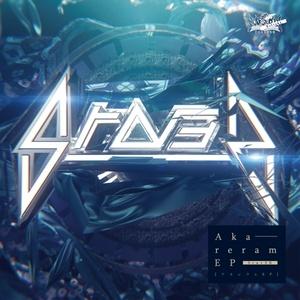 Srav3R / Akareram -EP