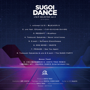 IOTX-0005_SUGOI DANCE 〜I/O/P SELECTED Vol.5〜