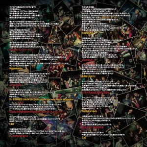 YATSUZAKI HARDCORE VOLUME 8 & 8.5
