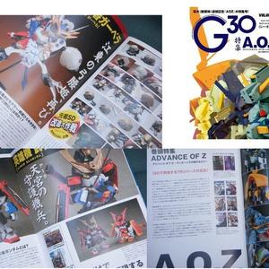 G30(じーさんじゅう)