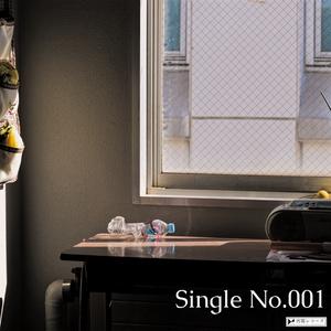 Single No.001