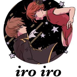 iro iro(フルカラーイラスト本)