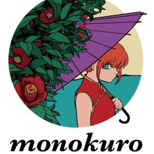 monokuro(モノクロイラスト本)