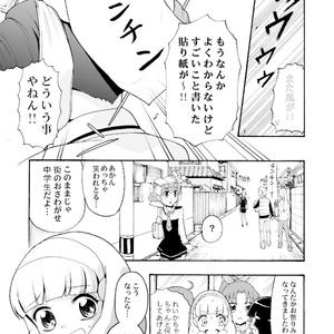 服部ドリル2009-2012