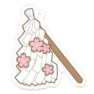 御幣に桜 アクリルキーホルダー