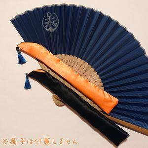 刀剣乱舞 陸奥守吉行イメージ リバーシブル扇子袋 21~23cm用