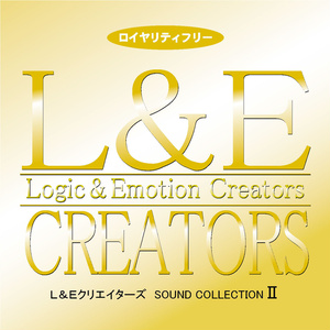 SOUND COLLECTION 2