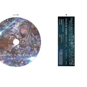 Strain of Wonder 1st -Universal Mind-(少数再入荷)