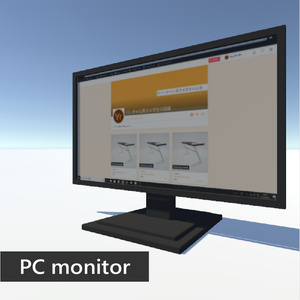 PC monitor (BOOTH ver)