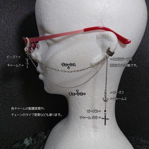 【受注製作】グラスチェーンイヤーカフ