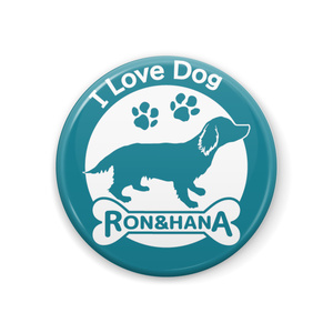 I LOVE DOG 4
