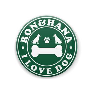 I LOVE DOG 5