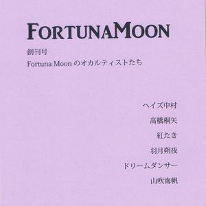 FortunaMoon創刊号~FortunaMoonのオカルティストたち~