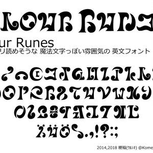 Flour Runes
