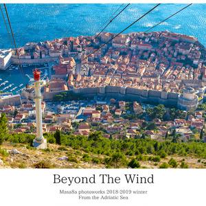 【COMITIA127】Beyond The Wind-クロアチア・スロベニア編-
