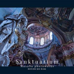 Sanktuarium -東欧写真集-聖堂・教会編-