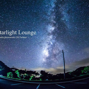 Starlight Lounge