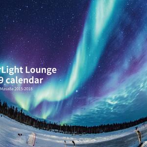 【コミティア124】星空写真2019年カレンダー+夜間飛行写真集
