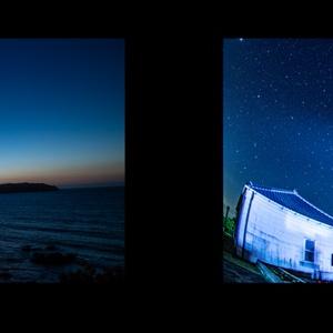 Starlight Lounge 04