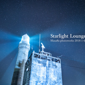 Starlight Lounge 04