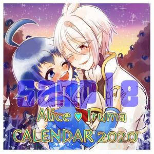 アズイルカレンダー2020企画(卓上カレンダー)