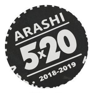 ARASHI  マスキングテープ青