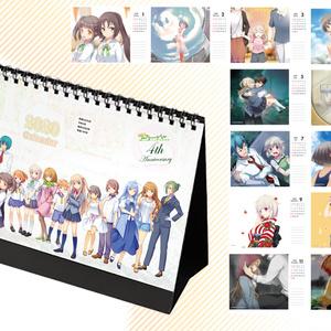 【時限】時空改札の2020年カレンダー