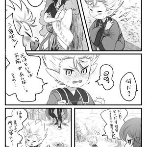【無料DL】真魔カイエン*ラブホ編