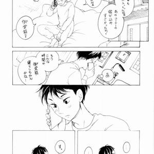 【DL版】石御*shocking!shocking!