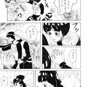 【DL版】我リー*Yes cute! Not cute!