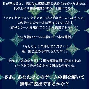 【クトゥルフ神話】テケリ・リ☆ゲームショー【TRPGシナリオ】