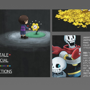 UNDERTALE UNOFFICIAL PIANO COLLECTIONS
