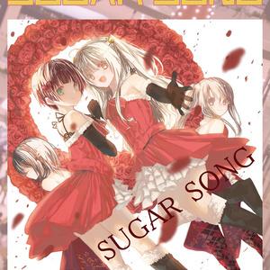 ビギニングアイドルリプレイ「SUGAR SONG」