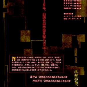第三選択シ(PDF版)