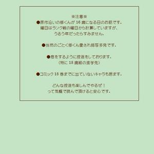 本日5/25は三雲修くんの誕生日なので【WT腐】